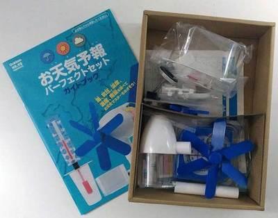 kyouzai-j_gakken-q750623_1[.jpg